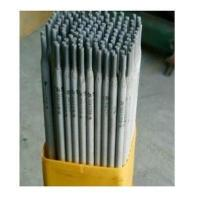 China Welding Electrode Product name: Z508 wholesale