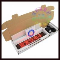 Product:Rechargeble led programmable sign display board