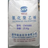 Chlorinated polyethylene CM3665