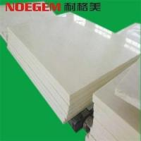 Natural white color PET plastic Sheet