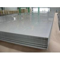 03 Thickness Stainless Steel Hose