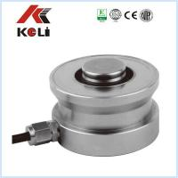 China NHS load cell 1 ton 100 ton load cell and digital load cell wholesale