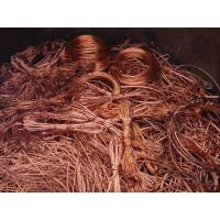 China Metal Products cooper wire scraps wholesale