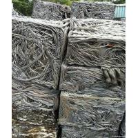 China Aluminium Scrap 7241534516 wholesale