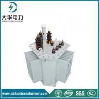 Energy-saving type product and hot sale new style S13 10KV 200KVA oil immersed transformer