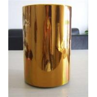 China Polyimide Film Amber Polyimide Film for Die Cut on sale