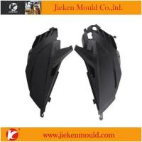 motorcycle parts mould 08