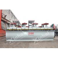 China XCF air inflation flotation cell wholesale