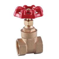 Brass Copper Gate Valve