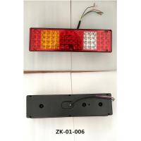 KAMAZ Tail Lamp (ZK-01-006)