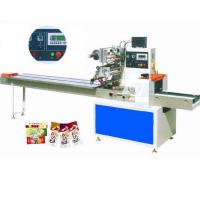 China Flow packing machine CY-320B 320D wholesale