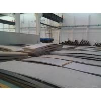 China Cold rolled galvanized astm a283 gr.c carbon steel plate wholesale