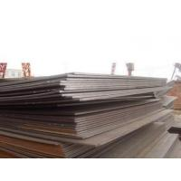 Mild steel plate astm a36 st37 st52 a283 carbon structural steel plate