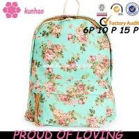 China floral bookbags wholesale