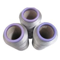 China Silver-plated non-woven fabric wholesale