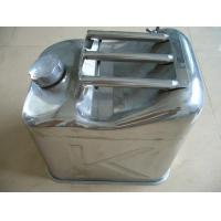 China ALLWELL Metal Products  Stainless steel gasoline barrel wholesale