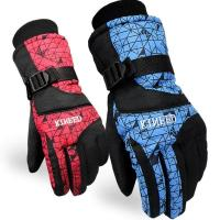 China Nitrile Exam Gloves (Blue) SKI GLOVES wholesale