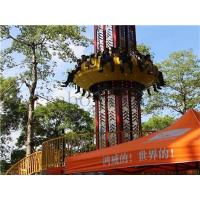 China Drop Tower Ride For Sale China Manufacturers wholesale
