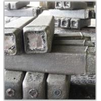 stainless steel ingot Manufactures